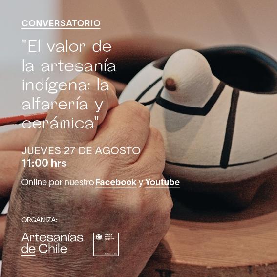 Conversatorio CONADI Alfarería